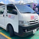 豐田Hiace 租車易